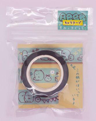MISC836 Sumikkogurashi Washi Tape Roll - A