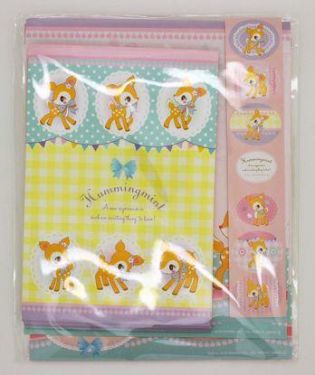 LETT213 Hummingmint Letter Set - Pink