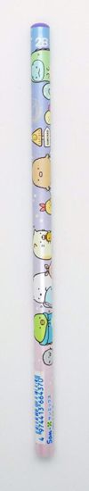 MISC868 Sumikkogurashi Lizard & Mother Shiny Pencil - 2B - Purple
