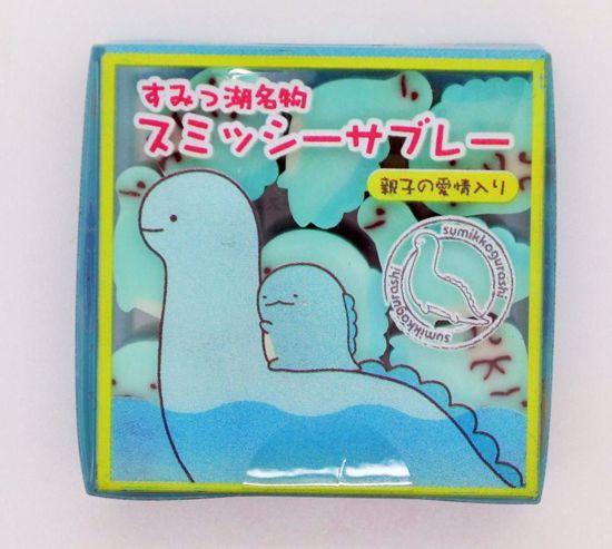 ERAS132 Sumikkogurashi Lizard & Mother Mini Sushi Eraser Set - Blue