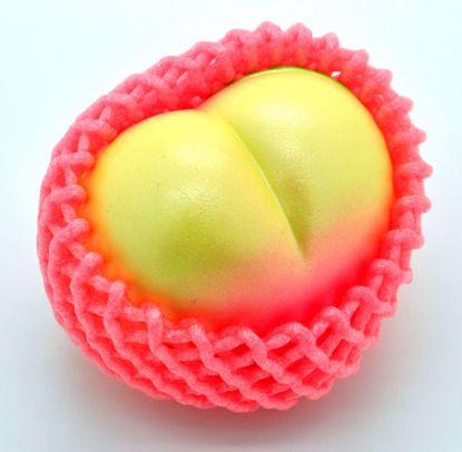 SQUISH1948 iBloom Super Soft and Slow Rising I LOVE PEACH Medium Peach Squishy - Pearl Yellow