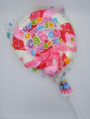 Buy Super Jumbo Soft and Slow Rising Super Big Uzumaki Candy Squeeze Squishy - A