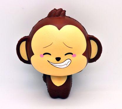 Buy Puni Maru Super Soft and Slow Rising Scented Cheeki Monkey Mascot Squishy - B