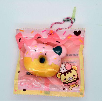 Buy Creamii Candy x Estrella Super Soft and Slow Rising Yummiibear Mini Donut Squishy