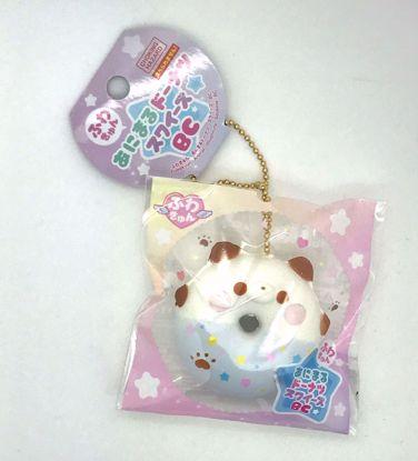 Buy Super Cute Soft and Slow Rising Mini Animal Donut Squishy - Panda