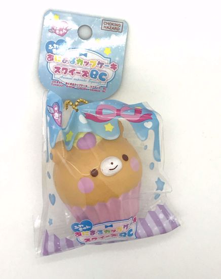 Buy Super Cute Soft and Slow Rising Mini Animal Cupcake Squishy - Bear