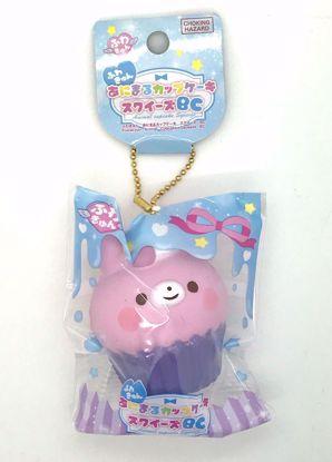 Buy Super Cute Soft and Slow Rising Mini Animal Cupcake Squishy - Bunny