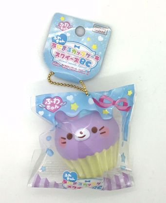 Buy Super Cute Soft and Slow Rising Mini Animal Cupcake Squishy - Cat