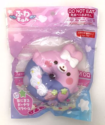 Buy Super Cute Soft and Slow Rising BIG! Animal Donut Squishy - Bunny