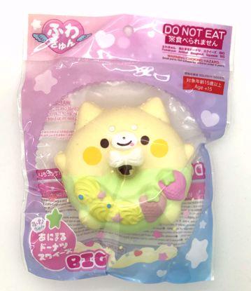 Buy Super Cute Soft and Slow Rising BIG! Animal Donut Squishy - Shiba Inu