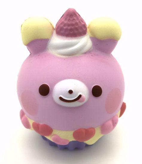 Buy Super Cute Soft and Slow Rising BIG! Animal Cupcake Squishy - Bunny