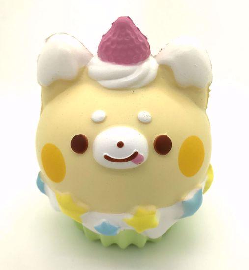 Buy Super Cute Soft and Slow Rising BIG! Animal Cupcake Squishy - Shiba Inu