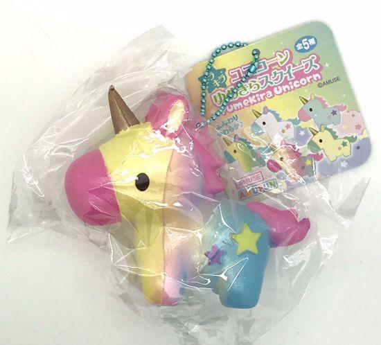 Buy Yumekira Super Soft and Slow Rising Unicorn Squishy - B