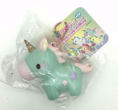 Buy Yumekira Super Soft and Slow Rising Unicorn Squishy - C