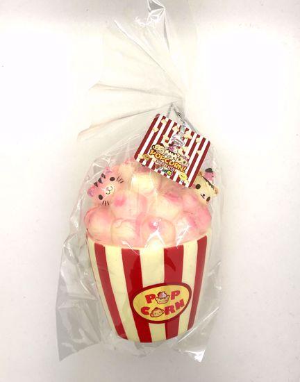 Buy Puni Maru x Creamii Candy Super Soft and Slow Rising Popcorn Squishy