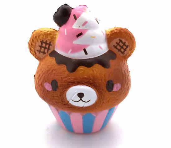 Buy Creamiicandy Super Soft and Slow Rising Super Mini Sweets Collection Squishy - Mini Yummiibear Cupcake