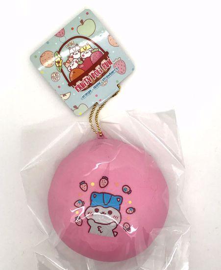 Buy Popular Super Duper Soft and Extra Slow Rising Jumbo Fruity Poli Bun Squishy - Strawberry Design Pink