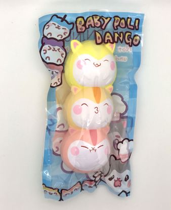 Buy Popular Super Soft and Slow Rising Scented Baby Poli Dango Squishy - B