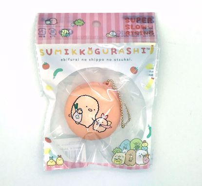 Buy NIC Super Soft and Slow Rising Sumikkogurashi Shopping Theme Macaron Squishy - Orange