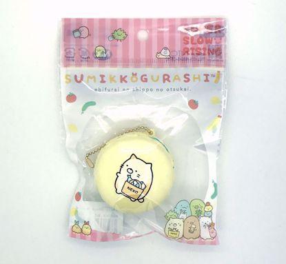 Buy NIC Super Soft and Slow Rising Sumikkogurashi Shopping Theme Macaron Squishy - Yellow