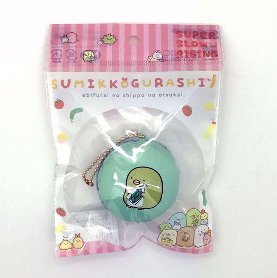 Buy NIC Super Soft and Slow Rising Sumikkogurashi Shopping Theme Macaron Squishy - Green