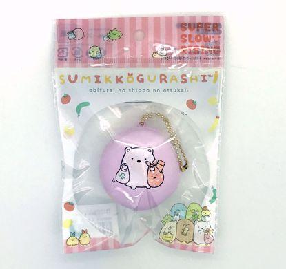 Buy NIC Super Soft and Slow Rising Sumikkogurashi Shopping Theme Macaron Squishy - Pink