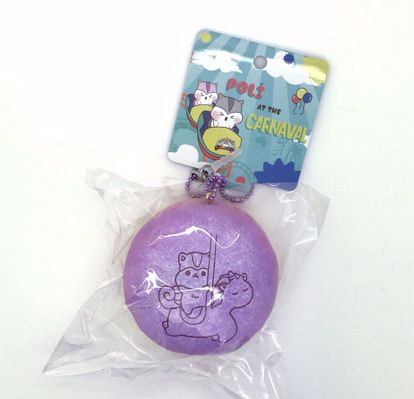 Buy Popular Super Soft and Slow Rising Scented Poli at the Carnival Sugar Bun - Blueberry Scented