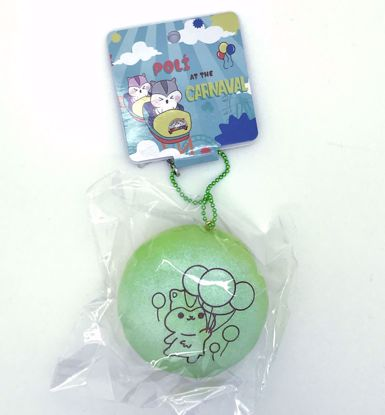 Buy Popular Super Soft and Slow Rising Scented Poli at the Carnival Sugar Bun - Melon Scented