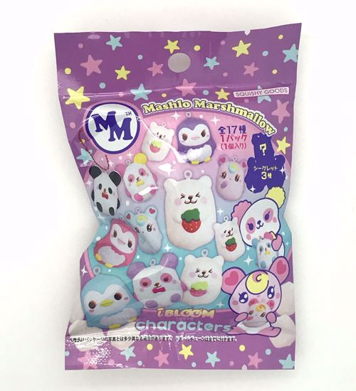 Buy iBloom Super Soft and Slow Rising Mashlo Marshmallow Squishy Lucky Dip Lucky Bag