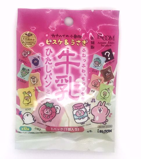Buy ** LUCKY DIP ** iBloom Super Soft and Slow Rising Scented Mini Kanahei Bunny Milk Toast Squishy