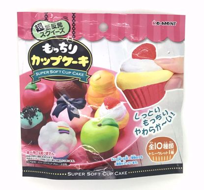 Buy ** LUCKY DIP ** Super Soft and Slow Rising Super Soft Cup Cake Rement Grab Bag Squishy