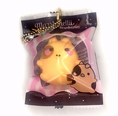 Buy Puni Maru x Creamii Candy Super Soft and Slow Rising Mini Roasted Marshmellii Squishy - Girl
