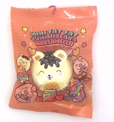 Buy Puni Maru x Creamii Candy Super Soft and Slow Rising Scented Mini Fat Fat Yummiibear Squishy - A
