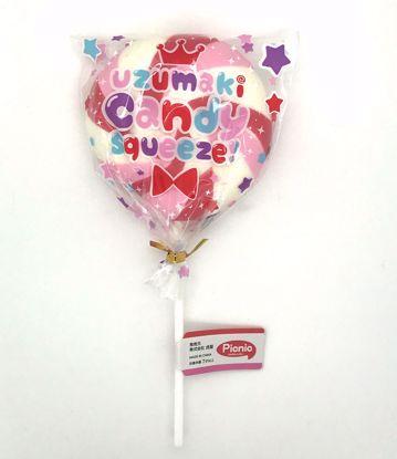 Buy Soft and Slow Rising Uzumaki Candy Squeeze Medium Lollipop Squishy - C