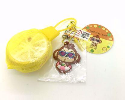 Buy Puni Maru Super Soft and Slow Rising Scented Cheeki's Mini Lemon Squishy - Yellow Lemon