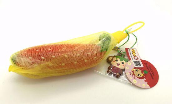 Buy Puni Maru Super Soft and Slow Rising Scented Cheeki's Mini Red Strawberry Banana Squishy