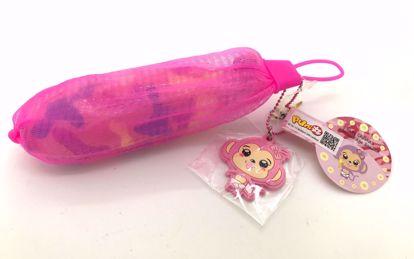 Buy Puni Maru Super Soft and Slow Rising Scented Baby Cheeka's Mini Camouflage Banana Squishy