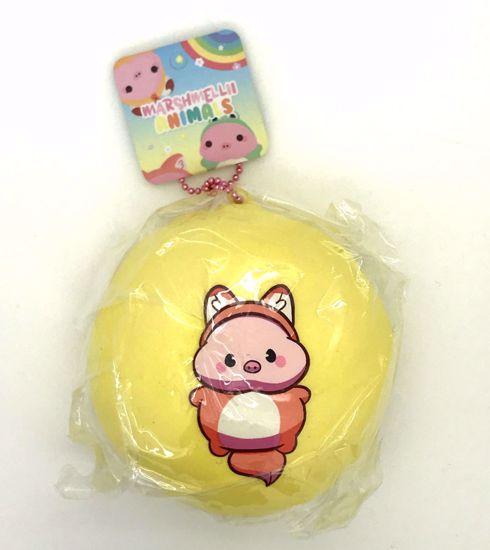Buy Creamiicandy Super Soft and Slow Rising Fruit Scented Marshmellii Animals Jumbo Bun Squishy - Yellow - Fox