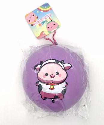 Buy Creamiicandy Super Soft and Slow Rising Fruit Scented Marshmellii Animals Jumbo Bun Squishy - Purple - Cow