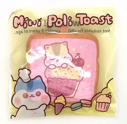 Buy Popular Super Soft and Slow Rising Scented Poli Mini Poli Toast Squishy - Pink A