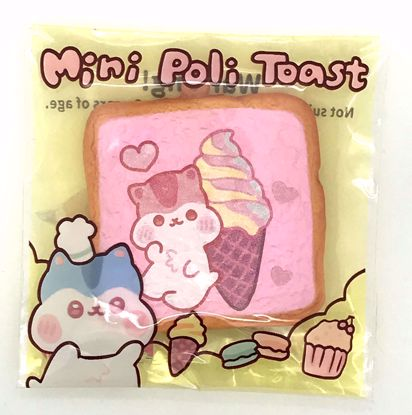Buy Popular Super Soft and Slow Rising Scented Poli Mini Poli Toast Squishy - Pink B