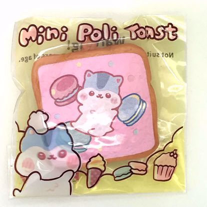 Buy Popular Super Soft and Slow Rising Scented Poli Mini Poli Toast Squishy - Pink C