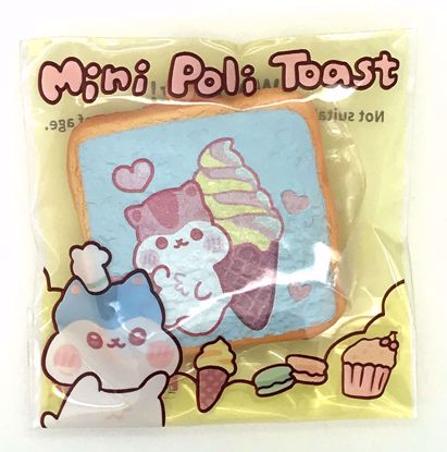 Buy Popular Super Soft and Slow Rising Scented Poli Mini Poli Toast Squishy - Blue A