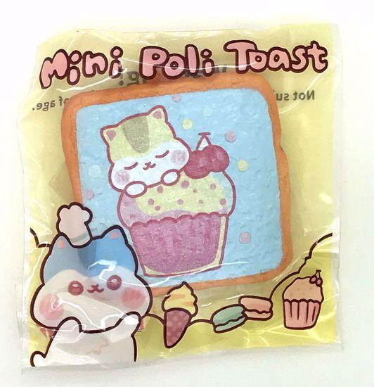 Buy Popular Super Soft and Slow Rising Scented Poli Mini Poli Toast Squishy - Blue C