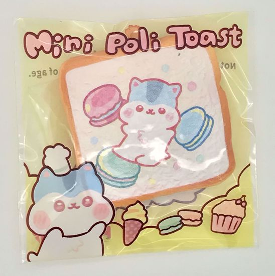 Buy Popular Super Soft and Slow Rising Scented Poli Mini Poli Toast Squishy - White A
