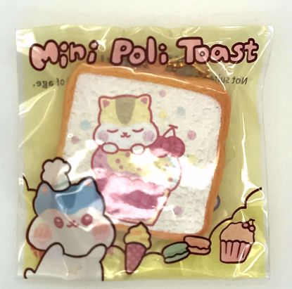 Buy Popular Super Soft and Slow Rising Scented Poli Mini Poli Toast Squishy - White B