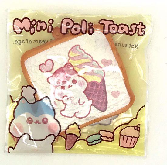 Buy Popular Super Soft and Slow Rising Scented Poli Mini Poli Toast Squishy - White C