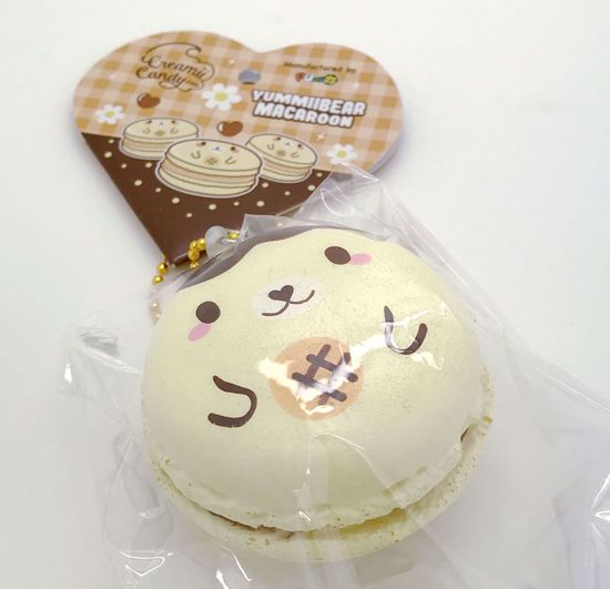 Buy Puni Maru x Creamiicandy Super Soft and Slow Rising Scented Yummiibear Macaroon Squishy