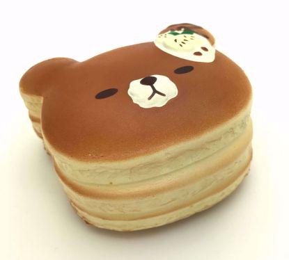 Buy Puni Maru Super Soft and Slow Rising Scented Mini Bear Pancake Squishy - Banana
