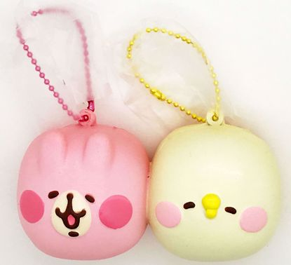 Buy iBloom x Mooosh Super Soft and Slow Rising Strawberry Scented Kanahei Pisuke and Usagi Bunny Wakepan Share Bread Squishy - Plain